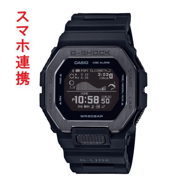 CASIO カシオ G-SHOCK ジーショック Gショック G-LIDE GBX-100NS-1JF メンズ 腕時計 国内正規品 10文字まで刻印対応、有料