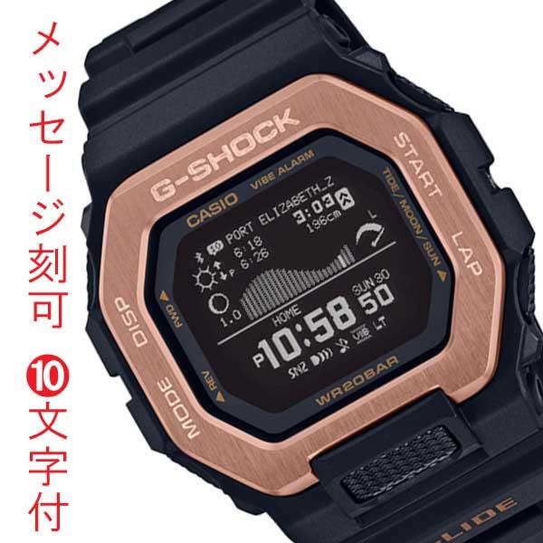 イニシャル 名入れ 刻印 10文字付 CASIO カシオ G-SHOCK ジーショック Gショック G-LIDE GBX-100NS-4JF メンズ 腕時計 国内正規品 父の日