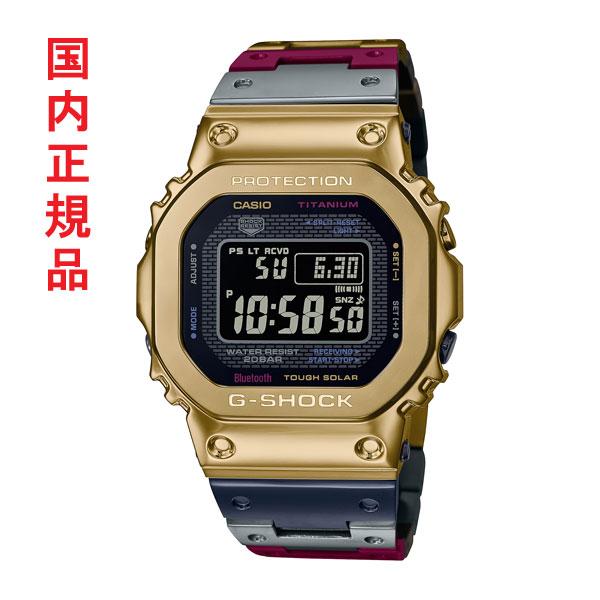 国内正規品 CASIO カシオ G-SHOCK ジーショック Gショック TranTixxii チタン フルメタル マルチカラー ソーラー電波時計 GMW-B5000TR-9JR メンズ 腕時計
