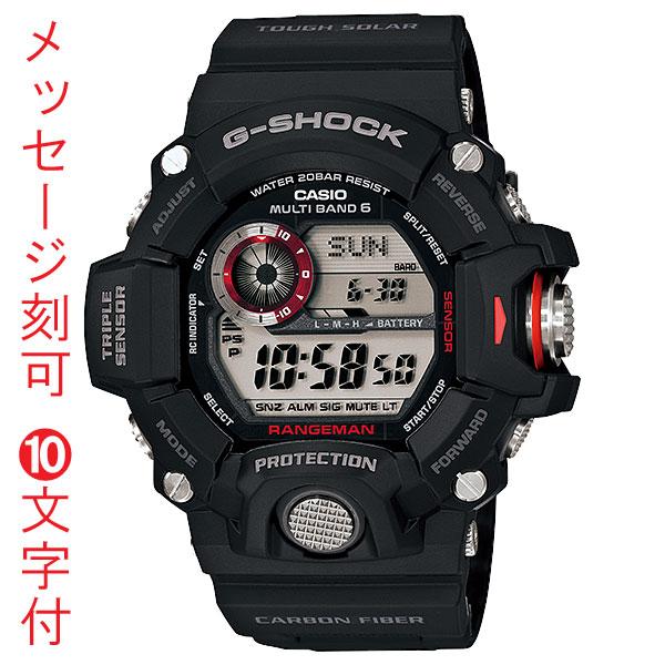 名入れ 時計 刻印 10文字付 カシオ Gショック ソーラー電波時計 メンズ 男性用 腕時計 CASIO G-SHOCK GW-9400J-1JF 国内正規品 取り寄せ品