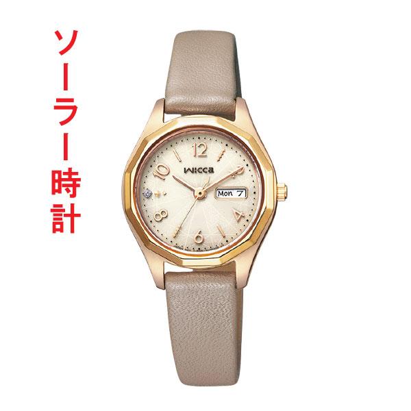 シチズン ウィッカ CITIZEN Wicca ソーラーテック カーフ 革バンド デイデイト 女性用 腕時計 レディースウォッチ KH3-525-90 刻印対応、有料 取り寄せ品