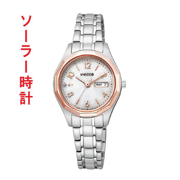 シチズン ウィッカ CITIZEN Wicca ソーラーテック デイデイト 女性用 腕時計 レディースウォッチ KH3-533-11 刻印対応、有料 取り寄せ品