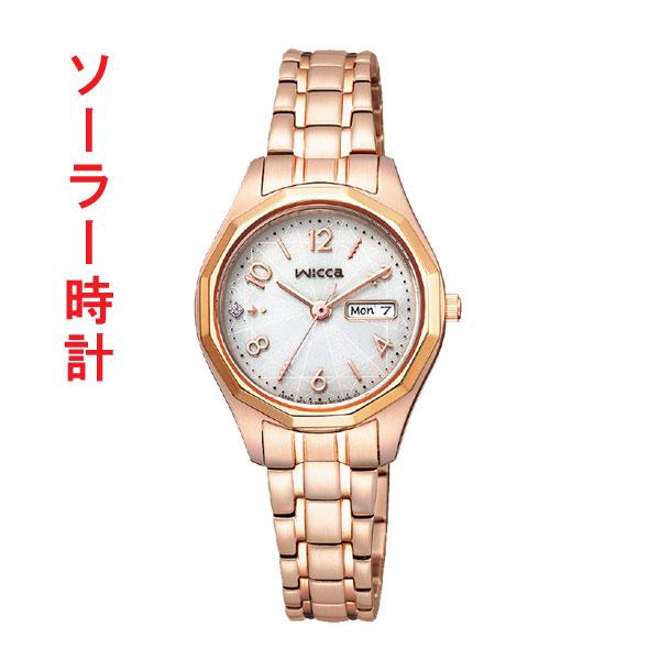 シチズン ウィッカ CITIZEN Wicca ソーラーテック デイデイト ピンクゴールド 女性用 腕時計 レディースウォッチ KH3-568-11 刻印対応、有料 取り寄せ品