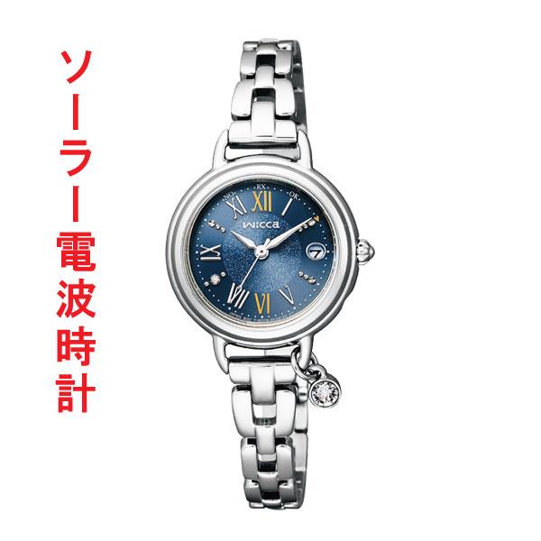 シチズン ウィッカ CITIZEN Wicca ソーラー電波時計 KL0-511-71 女性用 腕時計 レディースウオッチ 取り寄せ品