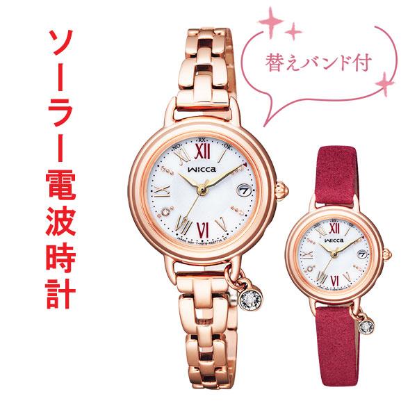 CITIZEN Wicca シチズン 腕時計 ソーラー電波時計 ウィッカ KL0-561-15 レディース 取り寄せ品