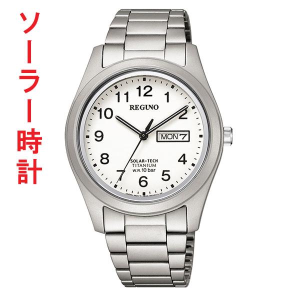 シチズン ソーラー時計 KM1-415-13 日・曜日付き デイデイト 男性用 腕時計 紳士用 レグノ 刻印対応、有料 取り寄せ品