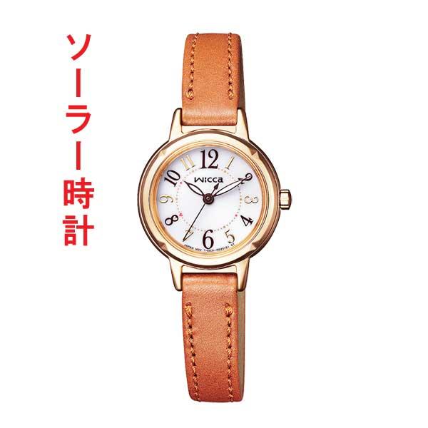 シチズン ウイッカ CITIZEN wicca ソーラー時計 KP3-627-10 女性用腕時計 取り寄せ品