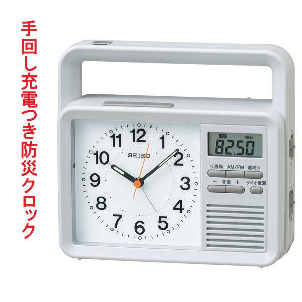 SEIKO セイコー 防災目覚まし時計 AM/FMラジオ KR885N 目覚時計 文字名入れ対応、有料 取り寄せ品