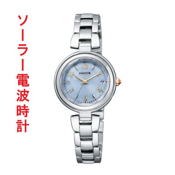 シチズン ソーラー電波時計 腕時計 レディース ウィッカ 女性用  KS1-511-91 CITIZEN Wicca