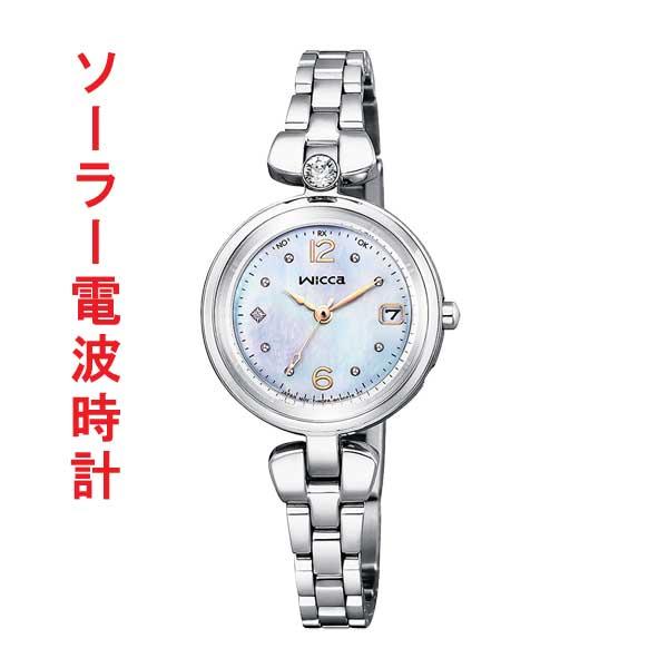 CITIZEN Wicca シチズン ウィッカ ソーラー電波時計 腕時計 レディース KS1-619-91 取り寄せ品