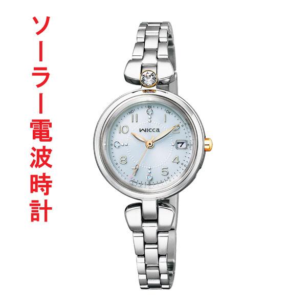 シチズン ウィッカ CITIZEN Wicca ソーラーテック 電波ソーラー 腕時計 レディース 女性用 ウォッチ KS1-619-93 取り寄せ品