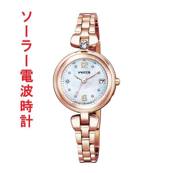 CITIZEN Wicca シチズン ウィッカ ソーラー電波時計 腕時計 レディース KS1-660-91 取り寄せ品