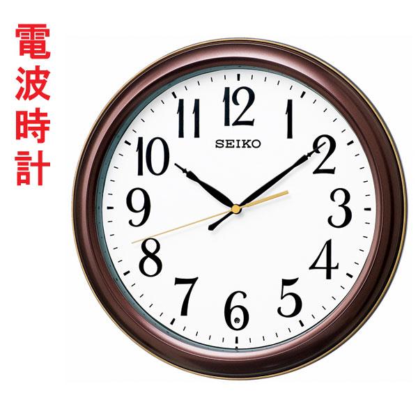 電波時計 壁掛け時計 KX234B スイープ 連続秒針 セイコー SEIKO プラスチック枠 【文字入れ対応、有料】 取り寄せ品