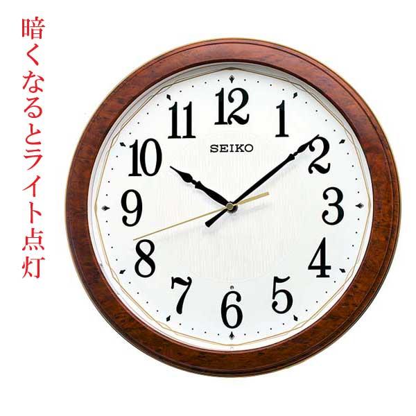 暗くなるとライトが点灯する壁掛け時計 電波時計 掛時計 KX260B セイコー SEIKO 文字入れ対応、有料 取り寄せ品
