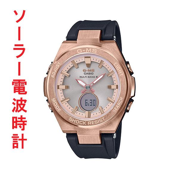 カシオ ベビーG ソーラー電波時計 MSG-W200G-1A1JF CASIO  Baby-G 腕時計 【国内正規品】 【10文字まで刻印対応、有料 【取り寄せ品】