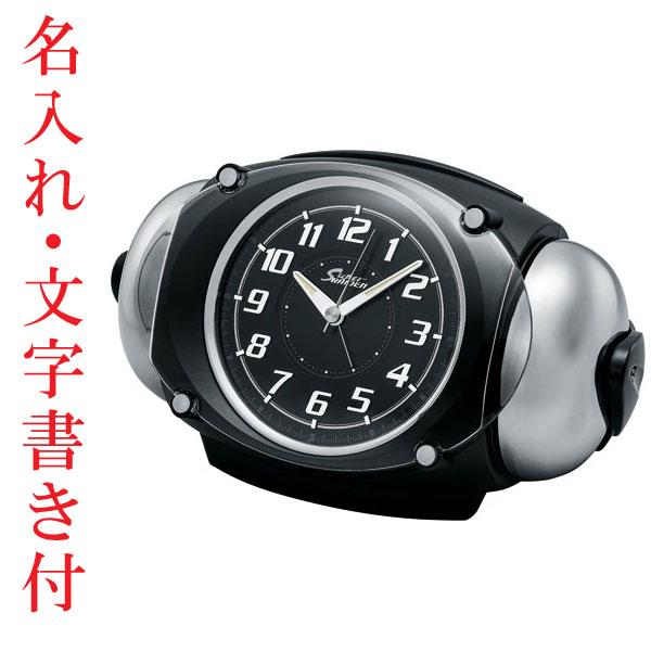 名入れ時計 文字入れ付き セイコー SEIKO 大音量ベル音目覚まし時計 NR438K スーパーライデン 取り寄せ品 代金引換不可