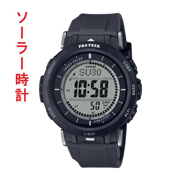 カシオ プロトレック CASIO PROTREK ソーラー 腕時計 メンズ タフソーラー PRG-30-1JF 取り寄せ品