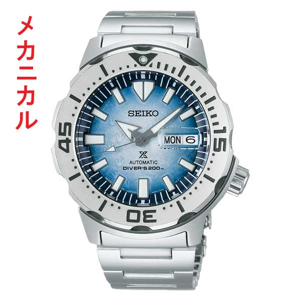 SEIKO セイコー SBDY105 プロスペックス PROSPEX DIVER SCUBA Save the Ocean Special Edition ダイバースキューバ 自動巻 手巻き付き メカニカル ダイバーズウォッチ 取り寄せ品