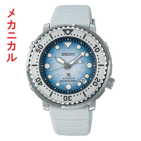 SEIKO セイコー SBDY107 プロスペックス PROSPEX DIVER SCUBA Save the Ocean Special Edition ダイバースキューバ 自動巻 手巻き付き メカニカル ダイバーズウォッチ 取り寄せ品