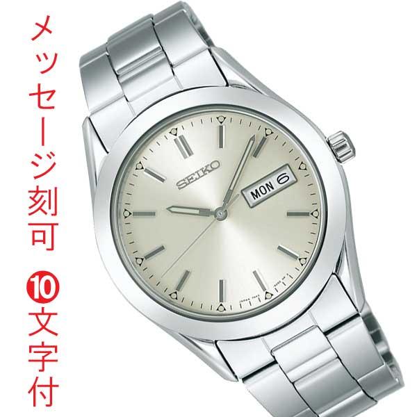 メンズ名入れ時計 裏ブタ刻印10文字つき セイコー SEIKO 曜日付きカレンダー採用 男性用腕時計スピリット SCDC083