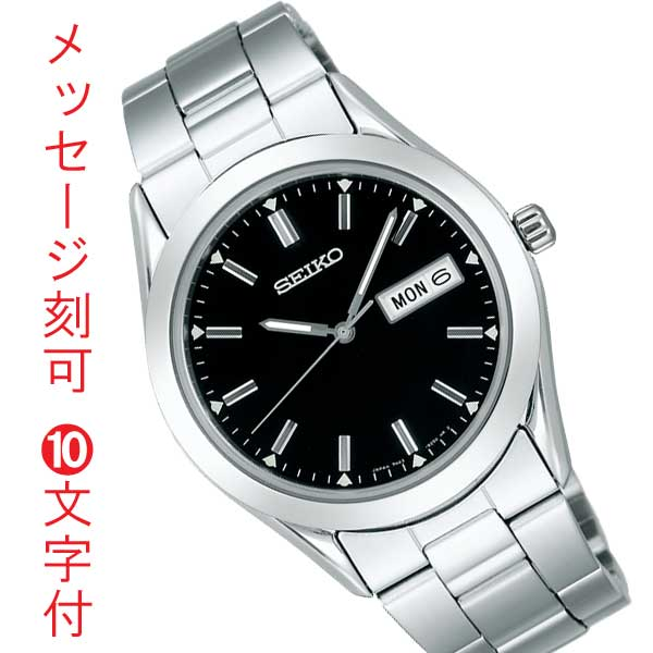 メンズ 名入れ時計 裏ブタ刻印10文字つき セイコー SEIKO 曜日付きカレンダー採用 男性用腕時計スピリット SCDC085