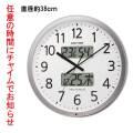 設定した時間にチャイムを鳴らす壁掛け時計  電波時計 4FN403SR19 文字入れ対応、有料 ZAIKO