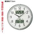電波掛時計 シチズン CITIZEN 壁掛け時計 4FY618-019 インフォームナビ 文字入れ対応《有料》 ZAIKO