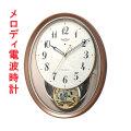 リズム RHYTHM メロディ 電波時計 壁掛け時計 掛時計 スモールワールドエアルN 4MN555RH06 文字入れ対応、有料 取り寄せ品