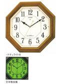 電波時計 シチズン 壁掛け時計 蓄光塗料 掛時計ネムリーナ 4MY645-006 名入れ 文字入れ対応《有料》 取り寄せ品
