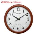 直径約53cm シチズン 電波時計 CITIZEN 暗くなると秒針 音のしない 大きな壁掛け時計 8MY548-006 裏面のみ文字入れ対応、有料 取り寄せ品