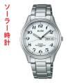 ALBA アルバ AEFD539 ソーラー メンズ 腕時計 男性用 名入れ刻印対応、有料 取り寄せ品