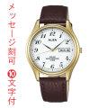 名入れ時計 刻印10文字付 ソーラー 腕時計 メンズ 男性用 革バンド カレンダー付き ALBA アルバ AEFD544
