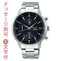 名入れ 名前 刻印 10文字付 セイコー SEIKO アルバ ワイアード WIRED ソーラー 時計 クロノグラフ AGAD408 男性用 腕時計 取り寄せ品
