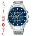 名入れ イニシャル 名前 刻印 10文字付 セイコー SEIKO WIRED ワイアード AGAT437 メンズ ウォッチ 男性用 腕時計 取り寄せ品
