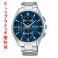 セイコー SEIKO WIRED ワイアード AGAT437 メンズ ウォッチ 男性用 腕時計 刻印対応、有料 取り寄せ品