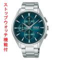 セイコー SEIKO WIRED ワイアード AGAT438 メンズ ウォッチ 男性用 腕時計 刻印対応、有料 取り寄せ品
