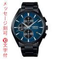名入れ イニシャル 名前 刻印 10文字付 セイコー SEIKO WIRED ワイアード AGAT440 メンズ ウォッチ 男性用 腕時計 取り寄せ品