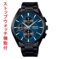 セイコー SEIKO WIRED ワイアード AGAT440 メンズ ウォッチ 男性用 腕時計 刻印対応、有料 取り寄せ品
