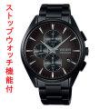 セイコー SEIKO WIRED ワイアード AGAT441 メンズ ウォッチ 男性用 腕時計 刻印対応、有料 取り寄せ品