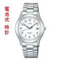 ALBA アルバ  男性用腕時計 AIGT016 ルミブライト付 メンズウオッチ 名入れ刻印対応、有料 ZAIKO
