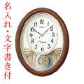 名入れ時計 文字書き付き セイコー メロディー電波掛時計 SEIKOウェーブシンフォニー AM257B 取り寄せ品 代金引換不可