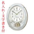 名入れ時計 文字書き付き セイコー メロディー電波掛時計 SEIKOウェーブシンフォニー AM258W 取り寄せ品 代金引換不可