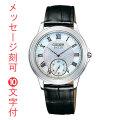 文字 名入れ 名前 刻印 10文字付 シチズン CITIZEN 腕時計 EXCEED エクシード Eco-Drive エコ・ドライブ AQ5000-13D メンズ  取り寄せ品