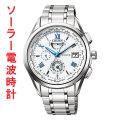 シチズン CITIZEN エクシード ソーラー電波時計 AT9110-58A メンズ腕時計 取り寄せ品