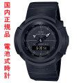 カシオ Gショック CASIO G-SHOCK メンズ 腕時計 アナデジ AW-500BB-1EJF 国内正規品 刻印対応、有料