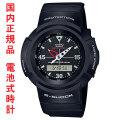 カシオ Gショック CASIO G-SHOCK メンズ 腕時計 アナデジ AW-500E-1EJF 国内正規品 刻印対応、有料
