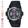 名入れ腕時計 刻印10文字付 カシオ Gショックソーラー電波時計 AWG-M100-1AJF アナデジ メンズ腕時計 国内正規品 取り寄せ品 代金引換不可