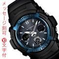 名入れ腕時計 刻印10文字付 カシオ Gショックソーラー電波時計 ジーショック AWG-M100A-1AJF アナデジ メンズ腕時計 国内正規品 取り寄せ品 代金引換不可