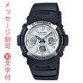 名入れ 腕時計 刻印10文字付 ソーラー電波時計 ジーショック AWG-M100S-7AJF メンズ腕時計 カシオ Gショック 国内正規品 取り寄せ品 代金引換不可