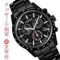 名入れ 時計 刻印10文字付 ソーラー時計 メンズ 腕時計 BL5495-56E CITIZEN シチズン コレクション 男性用 取り寄せ品